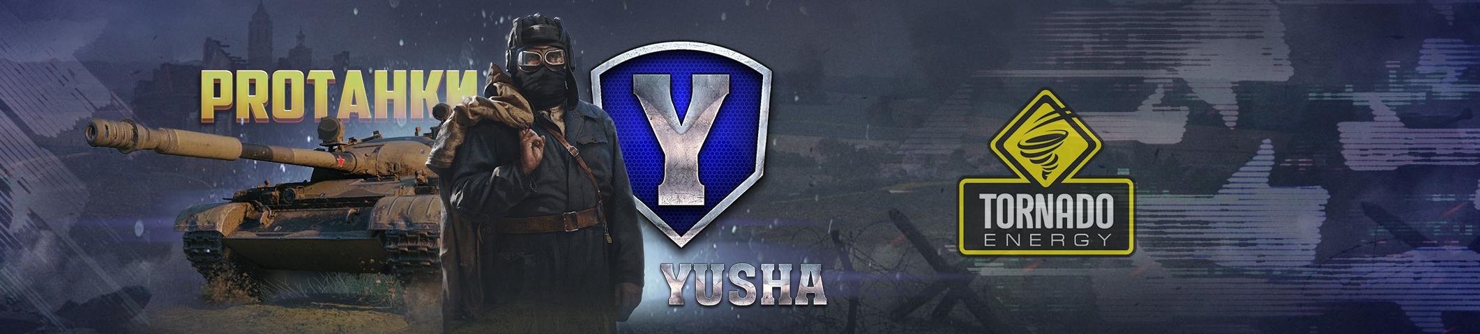 ProTanki_Yusha