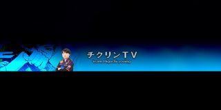 Profile banner for chikurin0203