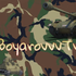 boyarovvv