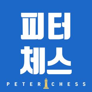 peterchess_youtube Logo