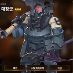 View stats for 카오스대주교 (jang817456)