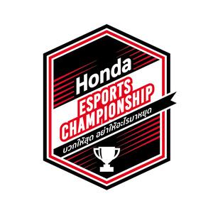 HondaeSportsChampionship