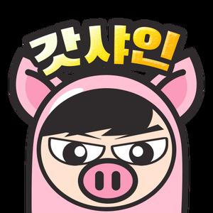 갓샤인1 Logo