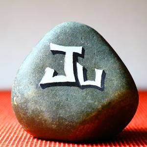 ju_rock