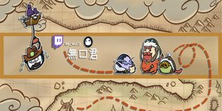 Profile banner for mr_wuco