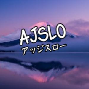 Ajslo