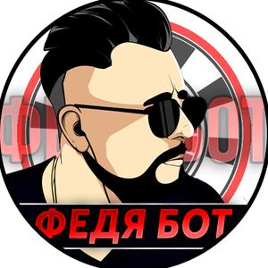 fedia_bot