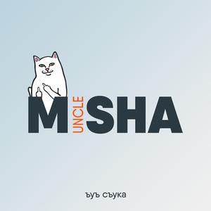 UncleMisha41 Logo