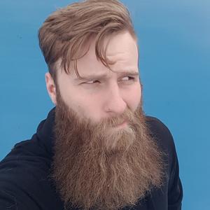 Beardedvoices