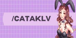 Profile banner for cataklv