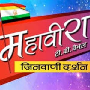 Mahavira TV - LIVE TV | Watch Mahavira Live TV, mahavira tv