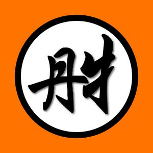 Aprai7 Logo