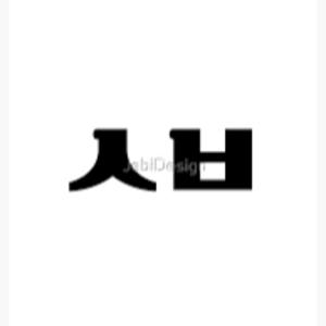 hatcherycakeSC Logo