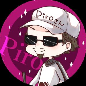 piro1005 Logo