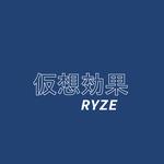 ryze_vfx