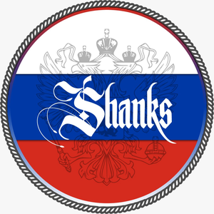 godlyshanks Logo