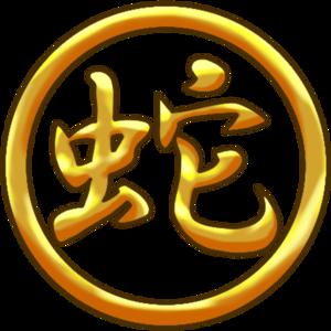 Hebi_Channel Logo