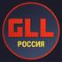 Канал GLL_RU на Твич