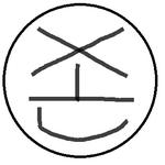 View stats for 존유십 (johnuship)