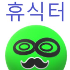 healingsite logo