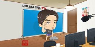 Profile banner for dolmaeng_tv