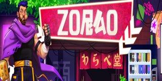 Profile banner for zorao