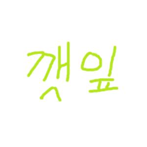 소깻잎 Logo