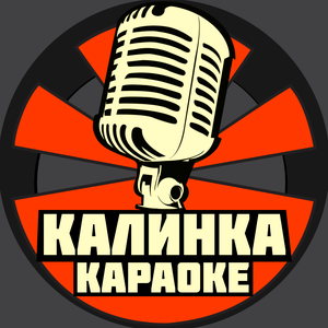 kalinkakaraoke