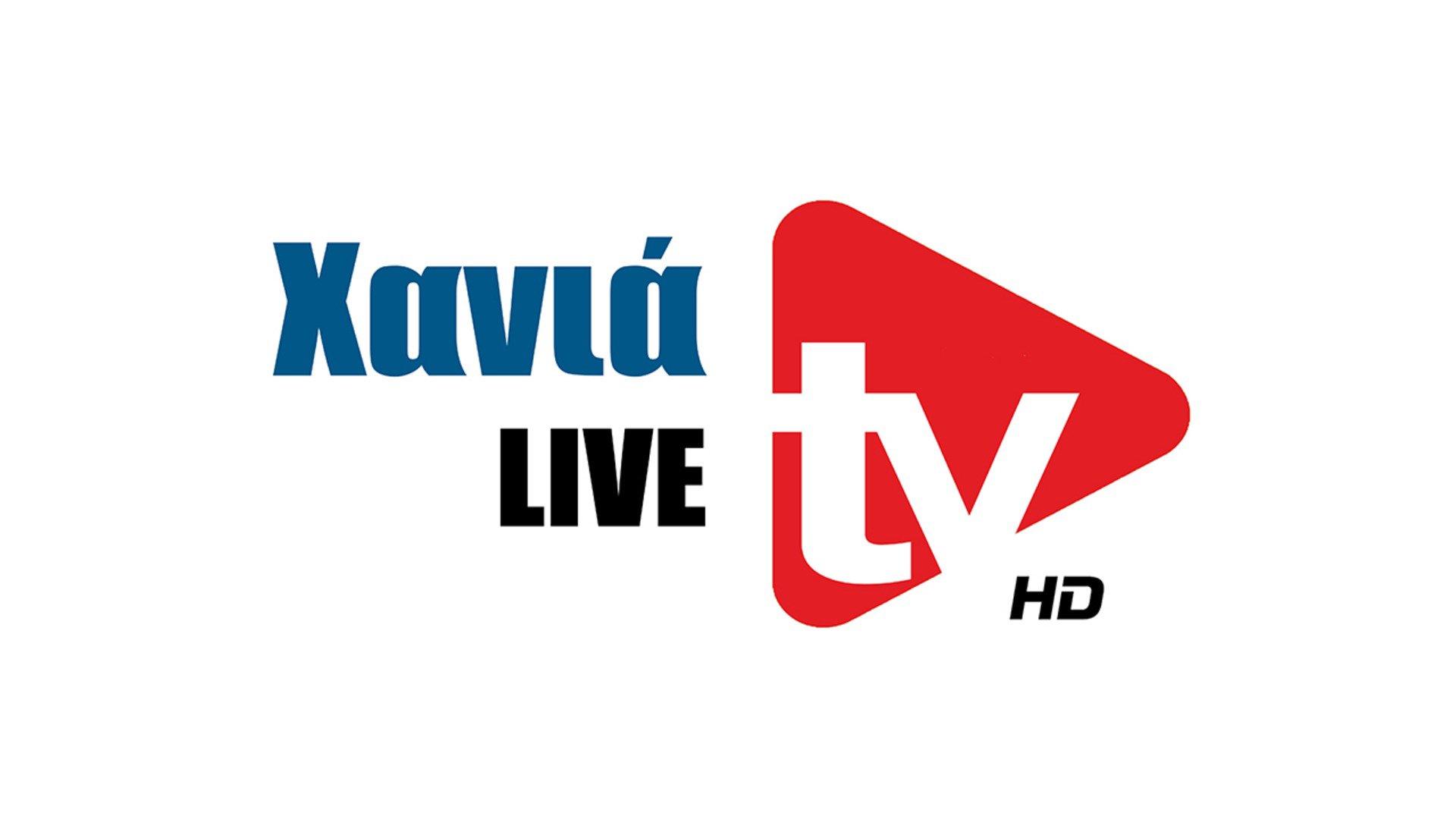 Twitch stream of ChaniaLiveTV