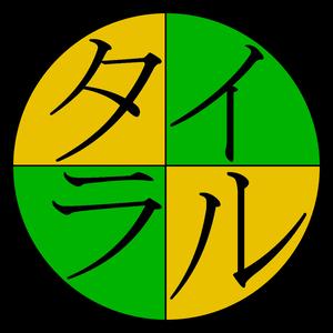 Ce_Kateur Logo