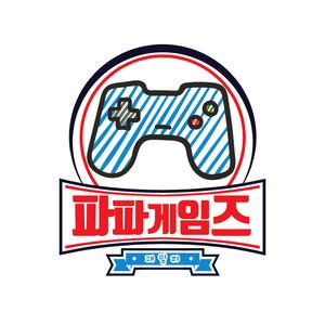파파게임즈 Logo