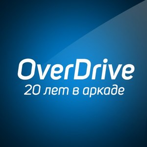 overdrivezzz