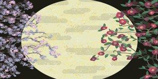 Profile banner for kuurohan