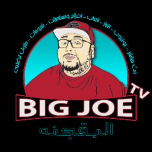 BIGJOE_tv Logo