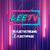 LeeTVStreams