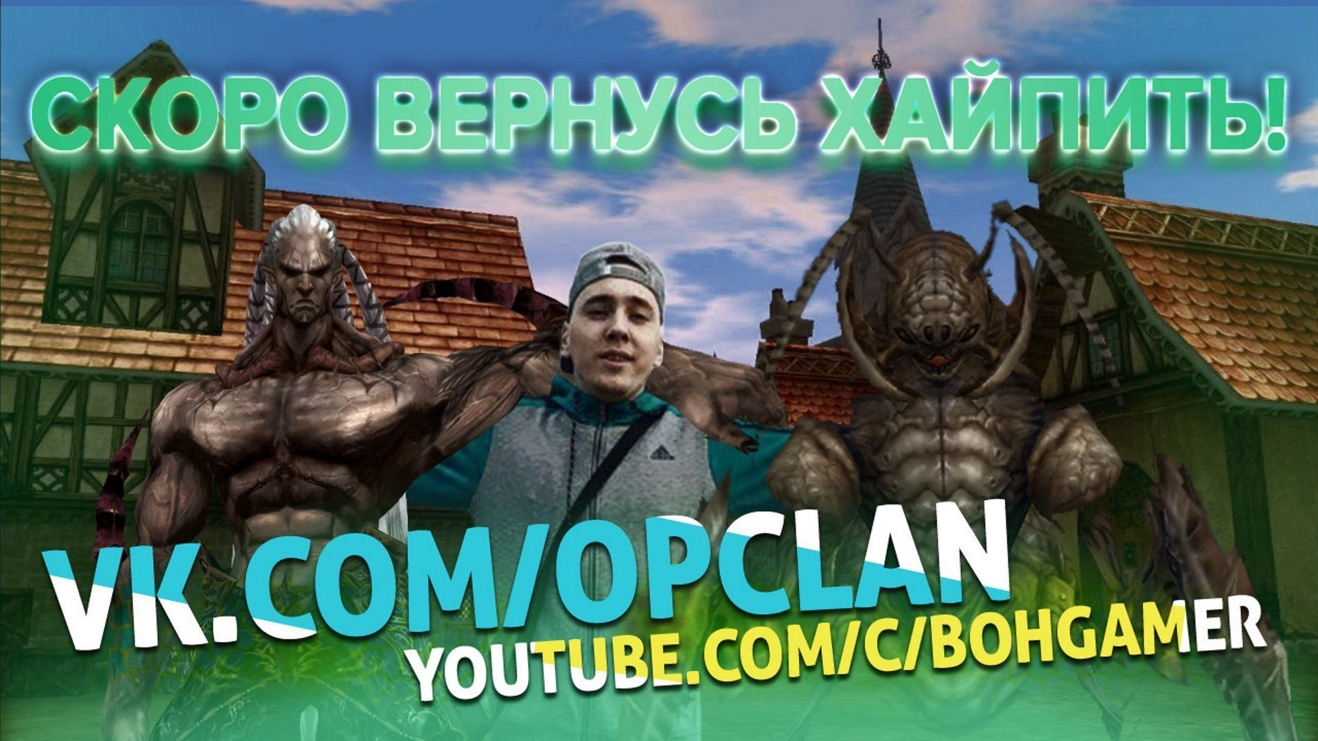 bohjeka video banner