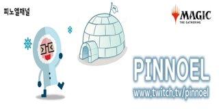 Profile banner for pinnoel