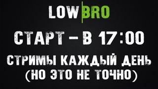 lowbrocasino