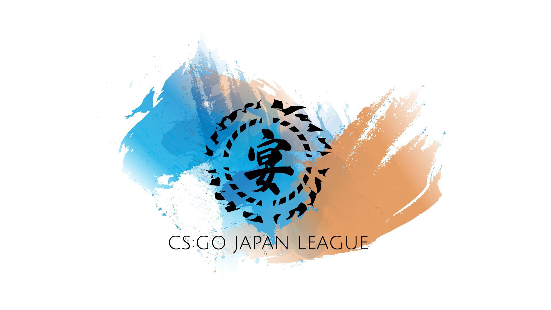 Twitch stream of utage_csgo