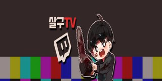 Profile banner for sal_gu
