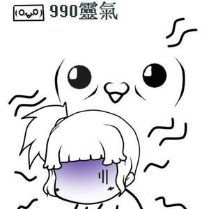 990049 Twitch Avatar