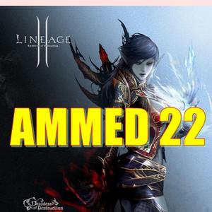 logo ammed22