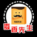 View stats for 麥香先生 (mr_mineshine)