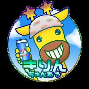 きりんちゃんねる Logo