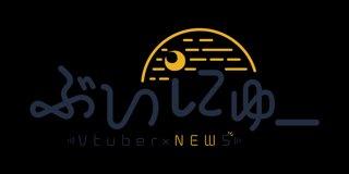 Profile banner for vtuber_motto