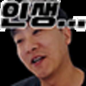허셩님 Logo