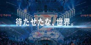 Profile banner for r6jc2020_docomo