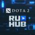 Канал Dota2ruhub3 на Твич