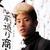 avatar for joeykaotyk