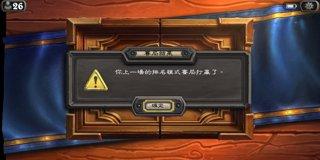 Profile banner for tientientw
